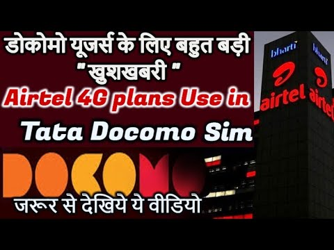 Docomo new Offers Airtel 4g for Tata Docomo Users how to use 4g internet in docomo full Hindi 2018
