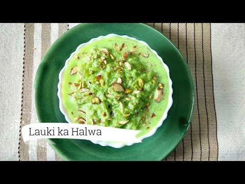 Lauki ka Halwa Recipe | Dudhi Halwa | Bottle Gourd Halwa | Ghiya halwa