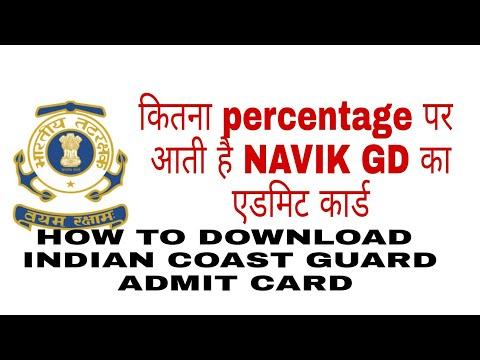 How to download navik gd admit card   ||INDIAN COAST GUARD   || INDIAN NAVY   ||