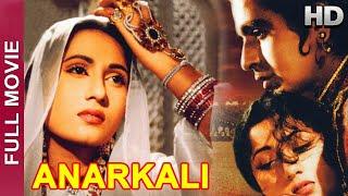 ANARKALI | Pradeep Kumar, Bina Rai, Mubarak, Noor Jehan | 1953 | HD