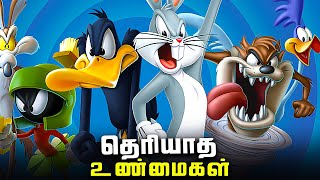 Looney Tunes Interesting FACTS you don't Know (தமிழ்)