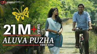 Premam Aluva Puzha Song, ft. Nivin Pauly, Anupama Parameswaran | Vineeth Sreenivasan