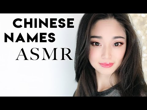[ASMR] Whispered Chinese Names - March Edition