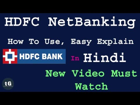 HDFC Netbanking | How to use HDFC NetBanking! HDFC NetBanking in Hindi-2016