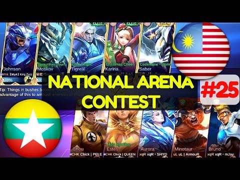 Malaysia VS Myanmar [3rd Game 200617]   National Arena Contest Mobile Legends