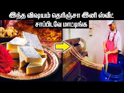 ஸ்வீட் கடைகள் செய்யும் 5 துரோகங்கள்