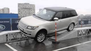 Test-drive new Range Rover