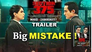 Section 375 Trailer Big Mistake | Akshaye Khanna | Richa Chadha | Ajay Bahl