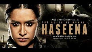 Haseena Parkar (हसीना पारकर) 22 September 2017 | Bollywood Movie Promotion Video