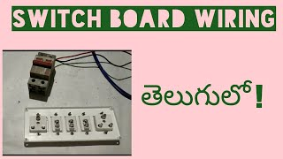 Cool Switch Board Wiring Videos 9Tube Tv Wiring Digital Resources Counpmognl