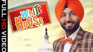 white house || Full Song || Rajdeep Lally Feat. Desi Crew || Harinder Bhullar||New Punjabi Song 2016