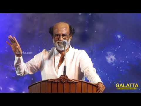 Mass Speech by Thalaivar  Superstar Fans Meet