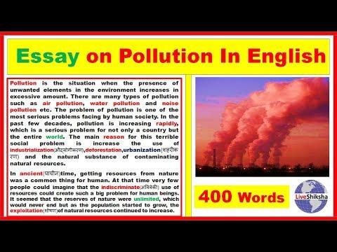 Essay on Pollution In English Language || Environment Pollution Essay In English 400 Words