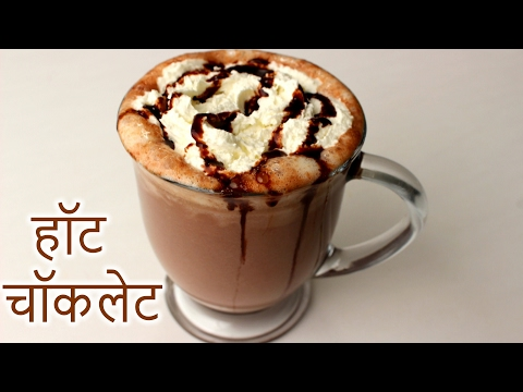 Hot Chocolate in HINDI | Easy Hot Chocolate Recipe | How to Make Hot Chocolate in Hindi