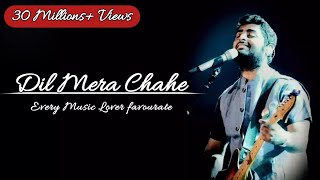Dil Mera Chahe,Yuhi nhi tujhpe Dil ye Fida Hai (Lyrics) | Arijit Singh |Yasser Desai |  Kalank Song