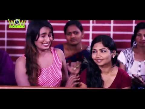 Gunapam | Swathi Naidu's Movie Trailer | Suman Shetty