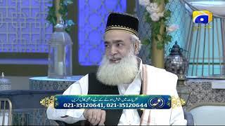 Geo Ramzan Sehri Transmission - Wa Iyyaka Nastaeen - 01 June 2019 - Ehsaas Ramzan