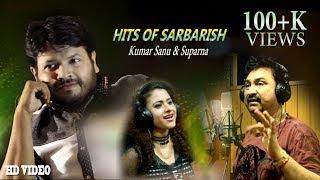 Kumar Sanu New Hindi Song 2019 |  9830083875 |SARBARISH|BEST OF SANU |SANU NEW SONG FOR SARBARISH