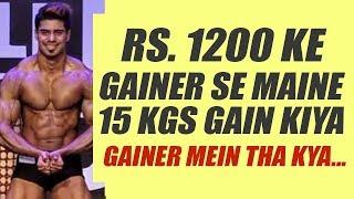 15 kg gain kiya Rs. 1200 ke gainer se   Exclusive on Tarun Gill talks