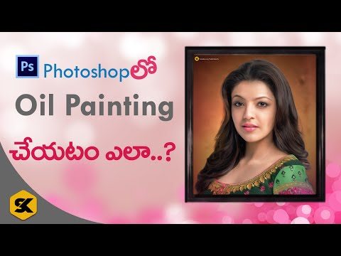 How to Create Oil Painting in Photoshop | In Telugu By Sai Krishna