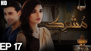 Mushrik Episode 17   Aplus ᴴᴰ - Best Pakistani Dramas