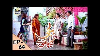 Bubbly Kya Chahti Hai Episode 64 - 15th February 2018 - ARY Digital Drama