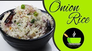 Onion Rice Recipe | 10 Minute Rice Recipes | Instant Rice Recipes Indian | Lunch Box Ideas