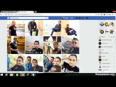 How to change profile photo without losing likes and comments