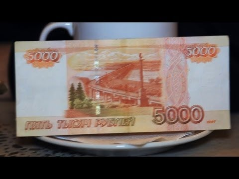 Russian Money: Rubles. Banknotes and Coins.