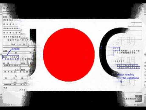 Japanese Import Vehicles: Odometer fraud warning!!!!