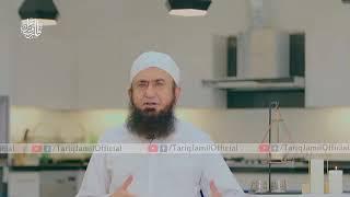 Islam  midiya wala Tarik Jamil bayan audio