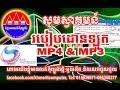Video Mp3 Website Baidu Spark Browser