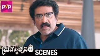 Rao Ramesh Best Scene   Brahmotsavam Movie   Mahesh Babu   Samantha   Pranitha   Kajal Aggarwal