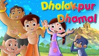 Chhota Bheem Dholakpur Dhamal , Fully Entertaining