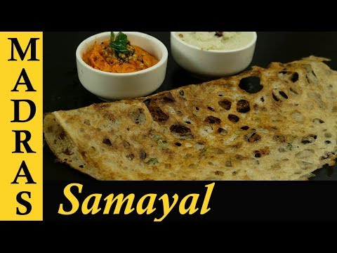 Rava Dosa Recipe in Tamil | Instant Crispy Onion Rava Dosai | How to make Rava Dosa in Tamil