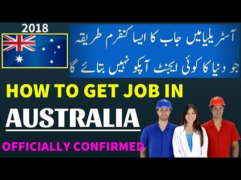 How to Get Job in AUSTRALIA Through Australian Government
