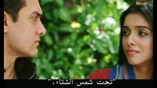 film aashiqui 2 مترجم بالعربية