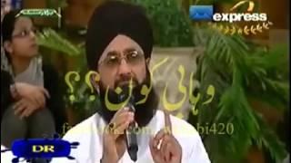 Wasila of mustafa fight between sunni vs wahabi