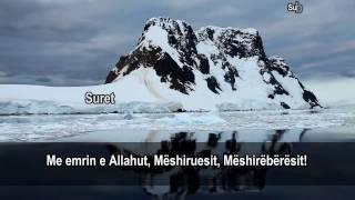 Recitim i bukur Suret Ali Imran 53-61 reciton Muhamed Kurdi
