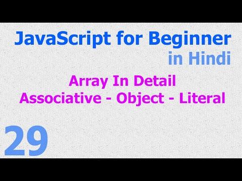 29 JavaScript Hindi - Beginner Tutorials - Array Literal - Associative
