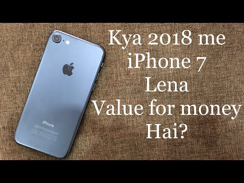 Is iPhone 7 value for money in 2018? | Should you buy the iPhone 7 at ₹40000?