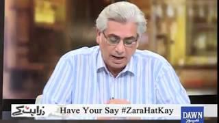 Zara Hat Kay - 24 June 2019