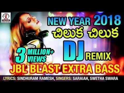 Xxx Mp4 New Year 2018 DJ REMIX Chiluka Chiluka Song Lalitha Audios And Videos 3gp Sex