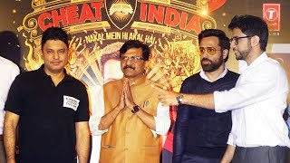 Emraan Hashmi, Sanjay Raut And Aditya Thackeray At Press Conference Of Film