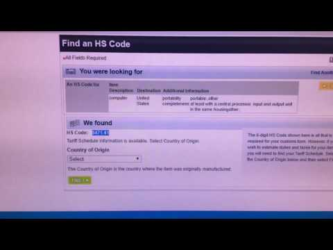 How To find PC computer HS code for shipping with customs