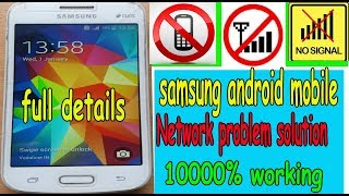 how to fiting universal mic in samsung j5 android mobile