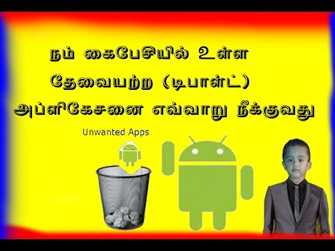 How To uninstall system pre-installed (inbuilt) apps (Root required) tamil)