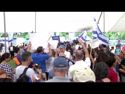 July 2017 Nefesh B'Nefesh Charter Aliyah Flight Highlights