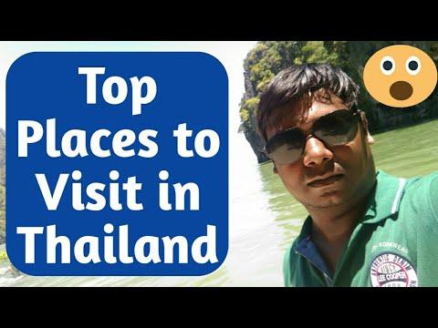 Top Places to visit in Thailand   Bangkok   Pattaya   Phuket (थाईलैंड के टॉप दर्शनीय स्थान)