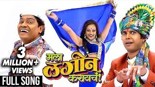 Latest & Most Popular Marathi Songs Compilation!